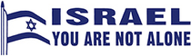 ISRAEL YOU ARE NOT ALONE